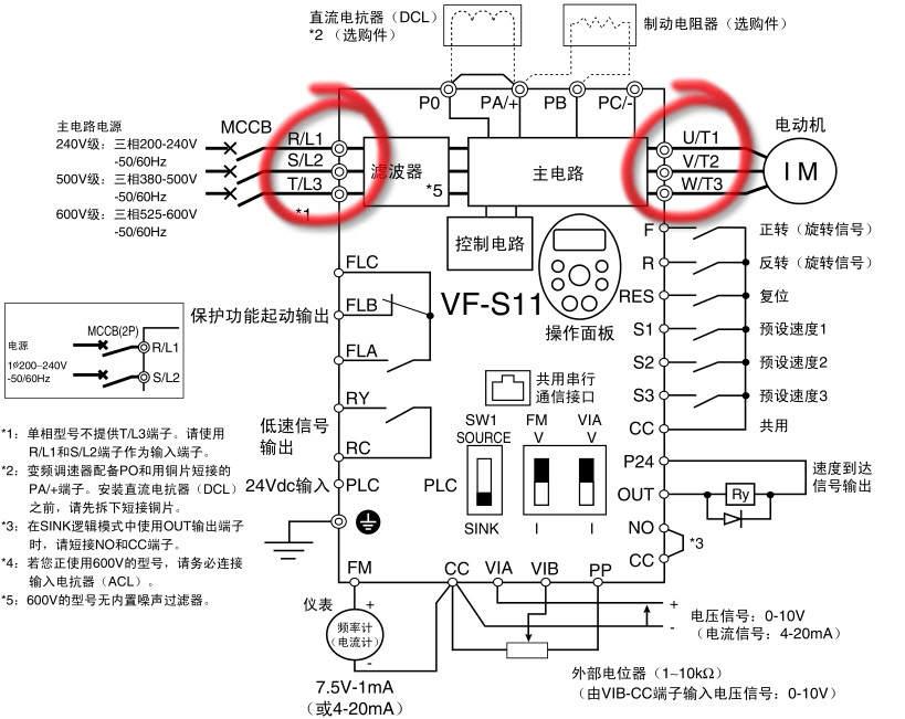 变频器维修参考资料—东芝vfs11变频调速器接线图